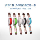 5s數據線iPhon6 Plus二合壹伸縮iPad 充電器安卓連體頭通用線