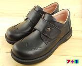 全真皮 台灣製 牛津紳士氣墊皮鞋 學生鞋《7+1童鞋》A352