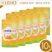 LEHO《嚐。原味》義式香辣特濃乳酪絲80g(10包) (平均1包$160元)