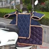 擋風披 冬天電動車擋臉保暖神器防風踏板摩托車前風檔電功車擋風被罩頻披
