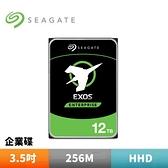 Seagate 希捷 EXOS 12TB 3.5吋 企業專用硬碟 (ST12000NM001G)