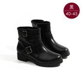 中大尺碼女鞋 百搭雙釦粗跟短靴/短靴 40-45碼 172巷鞋舖【ZX5228-2】