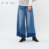 a la sha+a 率性前開衩設計牛仔褲裙