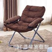 沙發椅折疊懶人單人臥室休閒靠背沙發椅迷你約多功能舒服坐墊 LH3105【3C環球數位館】