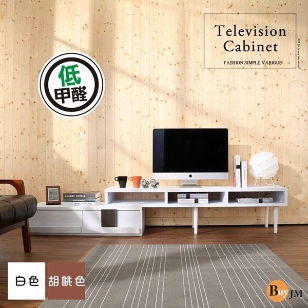 鐵力士 書櫃《百嘉美》低甲醛加大多功能電視櫃/茶几/和室桌-2色可選