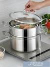 湯鍋 小蒸鍋304不銹鋼三層加厚2雙層3多1層蒸籠電磁爐湯鍋家用煤氣灶用