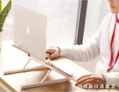 賽鯨筆記本電腦支架托架桌面增高散熱器架子摺疊桌上升降簡約mac 聖誕節免運
