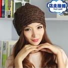 帽子女春秋蕾絲帽光頭防風帽女包頭帽堆堆帽頭巾雙層月子套頭帽 店慶降價