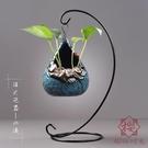 水養植物花盆花瓶容器鮮花插花陶瓷桌面裝飾擺件【櫻田川島】