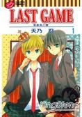 LAST GAME 青春角力賽01