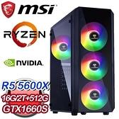 【南紡購物中心】微星系列【冰霜迷霧】AMD R5 5600X六核 GTX1660S 電玩電腦(16G/512G SSD/2T)