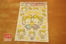 Hello Kitty 凱蒂貓 夜光貼紙 雙胞胎 952798