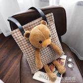 chic呢子格子大容量小熊毛絨玩具公仔女士單肩包休閒手提包包『小宅妮時尚』