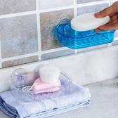 ♚MY COLOR♚網格鏤空瀝水皂盒 吸盤 吸附 香皂 肥皂 帶蓋 雜物 放置 廚房 衛浴 洗手【N173】