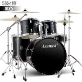 Asanas架子鼓成人初學練習5鼓234镲入門考級爵士鼓專業演奏鼓  免運