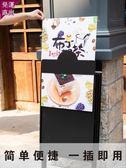廣告牌展示架導向立式指示牌鐵質雙面A型kt板展板防風折疊展架H【快速出貨】