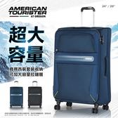 新秀麗 美國旅行者 American Tourister 行李箱 29吋 86O