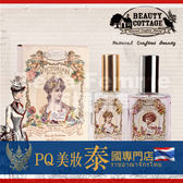 泰國 Beauty Cottage 維多利亞系列香水 春水甜香/情深意濃 28ml 兩款可選 美麗莊園【PQ 美妝】