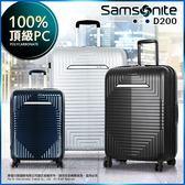 【初秋慶典,這週最便宜】行李箱 67折 Samsonite 旅行箱 霧面 防刮 大容量 雙排輪 28吋 DK0 可加大