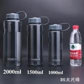 工地太空杯超大容量水杯便攜塑料杯子戶外運動水壺大號2000喝水 qf28819【MG大尺碼】