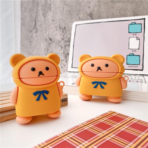 Airpods Pro 專用 1/2代 台灣發貨 [ 可愛風衣小熊 ] 藍芽耳機保護套 蘋果無線耳機保護