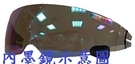 【東門城】ASTONE SPORSTAR 381G 電鍍內置墨片(電五彩)