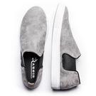 日本麂皮防滑休閒懶人鞋#18150灰 -ARGIS日本製手工皮鞋