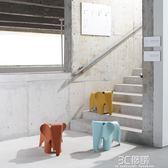 沙發 創意椅 家用塑料大象卡通椅時尚動物椅子 彩色玩具凳 3C優購HM
