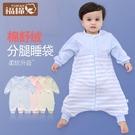嬰兒睡袋秋冬季新生兒童防踢被寶寶春秋薄棉...