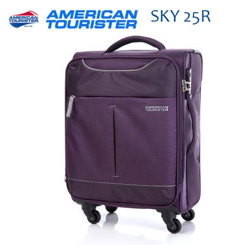 [佑昇]Samsonite美國旅行者AMERICAN TOURISTERS (新款) SKY 25R 29/31吋紫灰(可擴充)行李箱 (活動優惠中!)