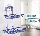 肥皂架免打孔雙層吸盤肥皂盒創意壁掛肥皂架瀝水香皂盒衛生間置物架皂托(免運)