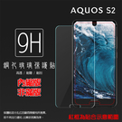 ◆Sharp AQUOS S2 FS80...