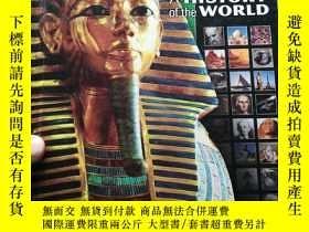 二手書博民逛書店DISCOVERING罕見OUR PAST A HISTORY of the WORLDY320646 不祥