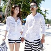 海灘情侶沙灘衣外套防曬衣大碼海邊游泳衣外搭比基尼罩衫鏤空長袖 卡布其诺