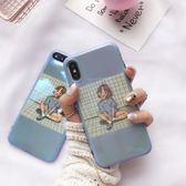 藍光創意vivox21手機殼x9/x9px20p全包硅膠軟殼x20韓風簡約女款潮禮物限時八九折