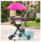 溜娃遛娃神器五輪車簡易輕便折疊帶娃出門神器寶寶手推車嬰兒童車【一條街】