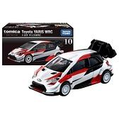 TOMICA PREMIUM No.010 豐田 Yaris WRC'21 TM17312 多美小汽車