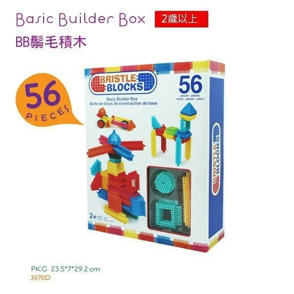 美國【B.Toys】Battat BB鬃毛積木 56 PCS