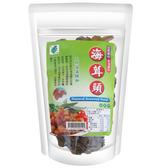 綠源寶~海茸頭140公克/包