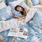 床包 / 雙人【笙笙悠林】含兩件枕套 100%天絲 戀家小舖台灣製AAU201