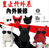 法國鬥牛犬造型音箱 支援藍芽4.1版本 法鬥牛犬重低音10W無線喇叭音響(全身款)