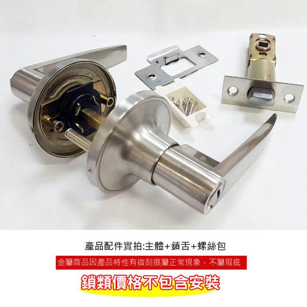 1-SN-BK 水平鎖 60mm (無鑰匙) 磨砂銀 水平把手 磨砂銀 浴廁鎖 浴室鎖 廁所鎖門用