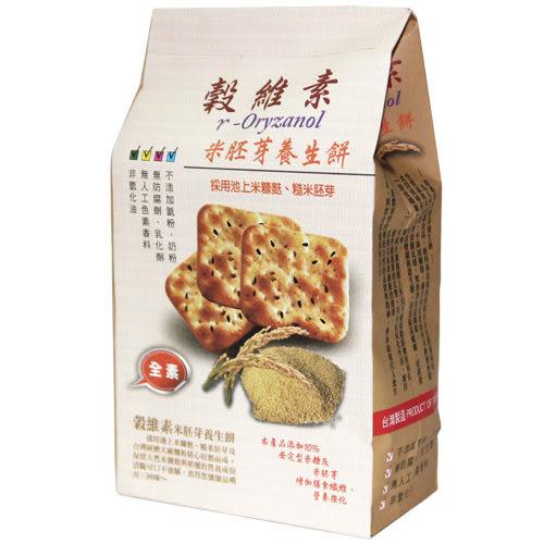 膳體家-榖維素米胚芽養生餅(全素)