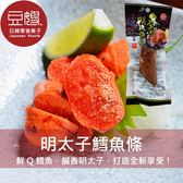 【豆嫂】日本 博多魚嘉 明太子鱈魚條