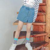 女童牛仔裙春裝童裝兒童韓版洋氣半身裙小女孩休閒短裙子 深藏blue