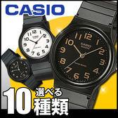 CASIO卡西歐手錶MQ-24 通販屋