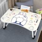 床上小桌子學生可摺疊家用宿舍簡約電腦學習懶人臥室坐地書桌卡通 【端午節特惠】