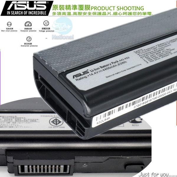 ASUS電池(原廠8芯)-華碩 A42-K52,K42,K62,K52N,K52XI,K52DYK52JT,K52JV,K52X,K62F,K62JK62JR,,K42E