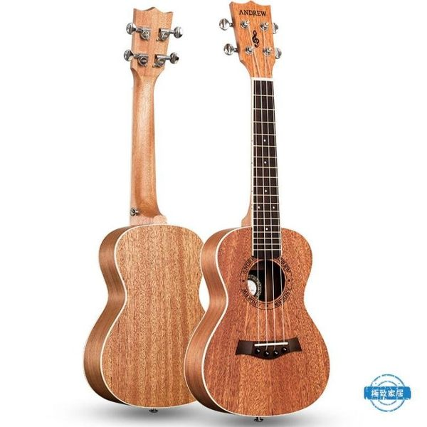 尤克里里23寸26寸桃花心木尤克里里初學者小吉他學生生日禮物