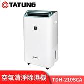 TATUNG 大同 空氣清淨 除濕機 TDH-210SCA